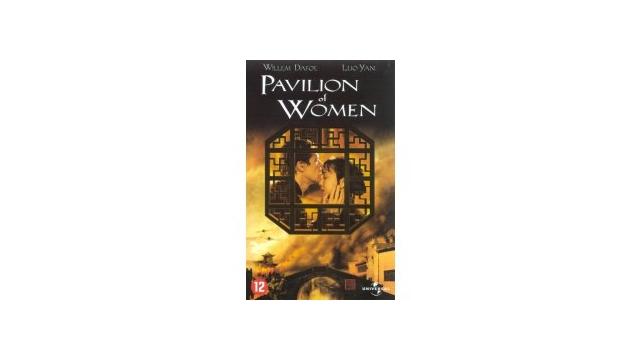 DVD Pavilion of Women